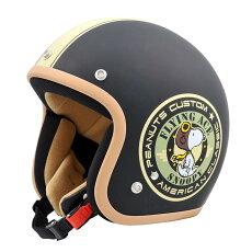 【送料無料】【AXS(アークス)】【4560116094196】SNOOPY(スヌーピー)ジェットヘルメットSNJ-19バイカー/マットブラック/アイボリーFREE(57-59cm未満)フリーバイク可愛いかわいいオシャレおしゃれキャラクター