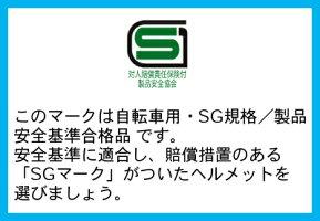 SGI-46835