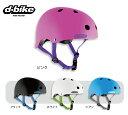 【送料無料】【アイデス】 D-Bike キッズヘルメットS ...