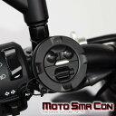 【ヤマハ純正】 Moto SmaCon XSR700【Q5K...