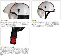LEADリード工業CROSSCR-760ハーフヘルメット0SS-GCCR760-K2(ブラック)サイズ調整スポンジ付き