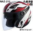 ★送料無料★【ナンカイ】 NAZ-213 LAYER ZEUS HELMET ゼウス レイヤージェットヘルメット 【南海部品】ホワイト/レッド 【0ssnpnaz213rsize】
