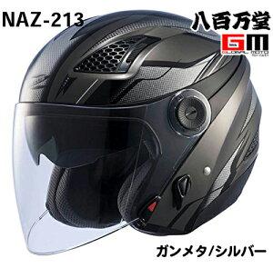 ZEUS NAZ-213 レイヤー