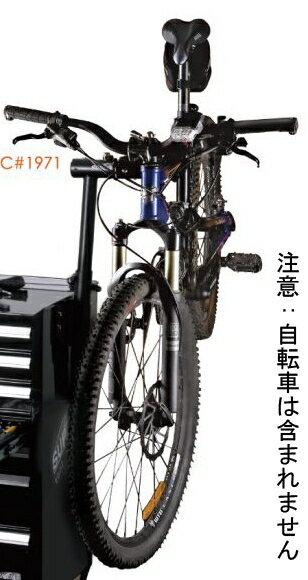 メンテナンス, その他 SUPER B 1971 99000