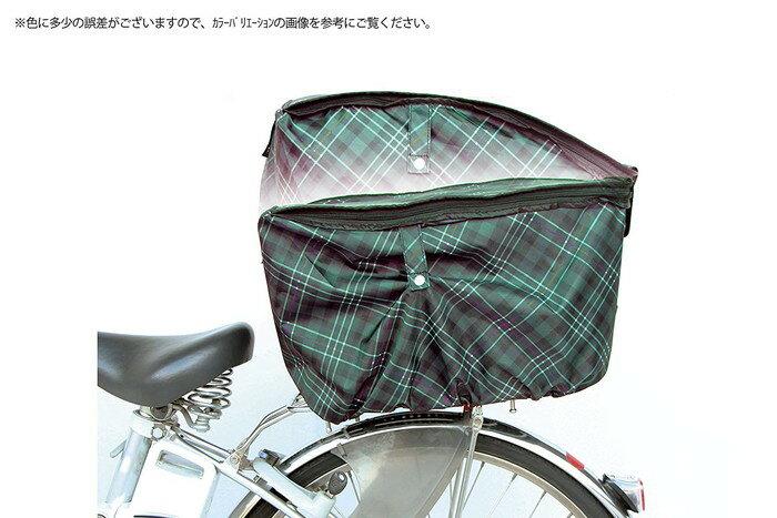 【】【MARUTO(大久保製作所)】 自転車用バスケットカバー 厚手150デニール後バスケットカバー (チェックグリーン) 撥水加工済 荷物の出し入れが楽々 【自転車アクセサリー】