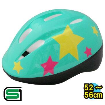 【送料無料】 【SG規格合格品】【TEITO(テイト)】 子供用ヘルメット 自転車用ジュニアヘルメット YJ-226 Mサイズ(52-56cm)スターライトグリーン ソフトシェル 5歳以上 女の子用 男の子用 小学生 【SG規格 子供用ヘルメット】