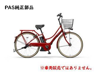 自転車用パーツ, その他  , 90164-03007 2015PAS