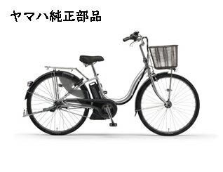 自転車用パーツ, その他  X91-48267-00 PAS 2015PA26NL
