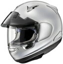 【送料無料】【アライヘルメット (ARAI)】 ASTRAL-X(アストラル) アルミナシルバー フルフェイス ヘルメット 【次世代ツアラーヘルメット】