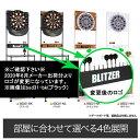 【送料無料】【ドッペルギャンガー】【納期未定】 BLITZE