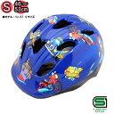 【TEITO】 子供用ヘルメット 自転車用ジュニアヘルメット YJ-57 ブルーカー Sサイズ(46-53cm)ソフトシェル 1歳〜5歳まで 男の子用 幼稚園 保育園 のりもの