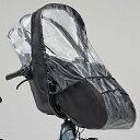 【送料無料】【YAMAHA(ヤマハ)】チャイルドシートレインカバープラス PAS 21年モデル kiss mini un (SP)標準装着のコクーンルームプラス用 YAMAHAタグ付き/OGK製 QQ1-OGG-Y04-004 【4521407253265】【ヤマハ純正/OGK製】 1