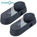 【FreedConn】 【ペアセット】インカム TCOM-SC ハードケーブル ブルートゥースヘッドセット Bluetooth FMラジオ 防水 インターコム  LCDスクリーン付き 2人同時通話 TCOM-SC-H-2set