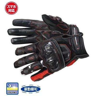 バイクウェア・プロテクター, グローブ (ROUGHROAD) RR8022 RR8022