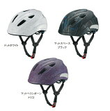 【OGK kabuto】 AILE エール チャイルドヘルメット Lサイズ  56-58cm