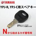 【送料無料】【ヤマハ(YAMAHA)】 YPJ-R、YPJ-...