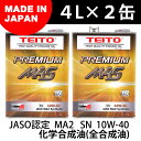 Castrol カストロールCastrol Activ X-tra 10W-40 4L ACTIVXT10W404L(2128788)送料無料