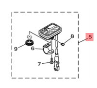 【ヤマハ(YAMAHA)】 X0U-82021-40 メインスイツチセツト 電動自転車 (代替:X0U-82021-41) 補修部品