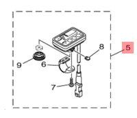 【ヤマハ(YAMAHA)】 X0U-82021-41 メインスイツチセツト 電動自転車 補修部品