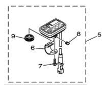 【ヤマハ(YAMAHA)】 X0U-82021-A0 メインスイッチ 電動自転車 (代替:X0U-82021-A1) 補修部品