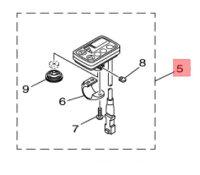 【ヤマハ(YAMAHA)】 X0U-82021-D3 メインスイッチ 電動自転車 補修部品