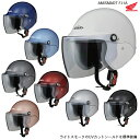 【HONDA(ホンダ)】 アミスマート FJ1A ファミリー...