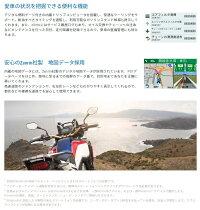 【GARMIN(ガーミン)】【753759215781】zumo396バイク用ナビGPSJPN耐熱防水防塵仕様zumo396