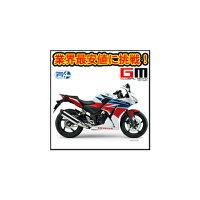 【クレジットカードで購入可能】新車[ホンダ]CBR250R【ロスホワイト】[HONDA]JBK-MC41