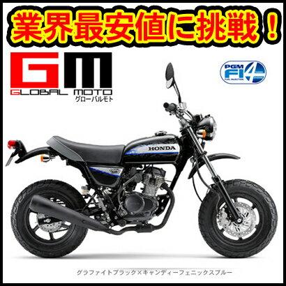 新車[ホンダ] エイプ50 タイプD【グラファイトブラック×キャンデ...