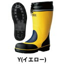 【送料無料】防寒用安全長靴 ワークプラスブーツ 7770SS-FC777【ミドリ安全】