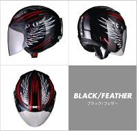 LEAD(リード工業)X-AIRRAZZOIIIG1ジェットヘルメットK(ブラック/フェザー)(S/M/Lサイズ)0SS-GCRAZ3G-W