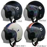 【期間限定特価】LEADBC-10WB(アイボリー/ネイビー)(フリーサイズ)OSS-GCBC10