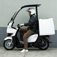 ヤマハ・ギア(GEAR)専用リアボックス【ML-1】バイク用宅配デリバリーボックス|リヤボックス|トップケース|リアケース|リヤケース|ビジネス|ピザ屋
