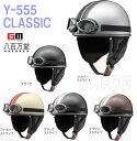 【ヤマハ純正】 ゴーグル付バイクヘルメット Y-555 CL...