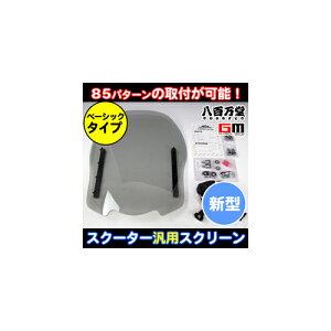 SENFUN-BASIC2-muryo