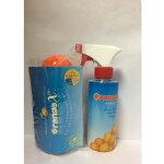オレンジエックス250mlスプレイボトルセット