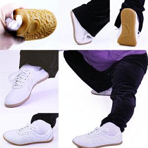 『雲(ユン)シューズ』(巾着付き)「白」/太極拳武術カンフー用靴