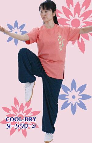 太極拳パンツクールドライ太極拳パンツ(ズボン)【カンフー・太極拳・拳法・太極拳服・カンフーパンツ・ズボン・表演服・表演パンツ】