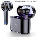 Bluetooth5.0 完全 ワイヤレス イヤホン CVC