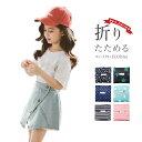 【送料無料】 子供服女の子Tシャツ半袖デニムパンツ2点セットキッズクールウエストゴム楽ちん快適かわいい ジーンズスカートボタンカジュアル上下セット おまけ付き エコバックkids02025