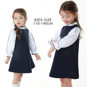 0785a9eb7649f 韓国子供服 ワンピース キッズ 発表会 入学式 卒業式 キッズワンピース こども 子ども 女の子