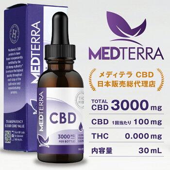 CBDオイル【高濃度CBDを摂取したい方におすすめ】高濃度CBDオイル3000mg30mL濃度10%MEDTERRAcbdメディテラCBDティンクチャーアイソレートオーガニックヘンプ99%pure