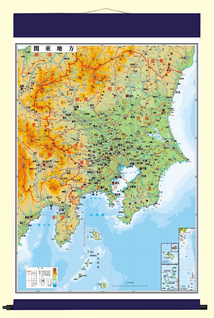 すべての講義 四国地方 地図 : 大判 日本地方別地図(布軸製 ...