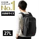 【送料無料】 27L ビジネス リュック ブラック メンズ ...