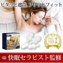【送料無料】日本人向けデザイン耳栓 GR 耳栓 防音 安眠 睡眠 遮音値32dB めざまし いびき シリコン(2個セット)SS SM