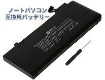 """【増量】APPLEアップルAppleMacPro13""""MD314【5200mAh】ブラック対応用GlobalSmart高性能ノートパソコン互換バッテリー【日本国内倉庫発送】【送料無料】"""