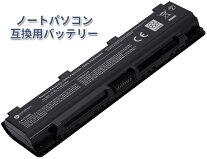 【増量】forToshiba東芝ToshibaPA5024U-1BRS【日本セル・6セル】ブラック対応用GlobalSmart高性能ノートパソコン互換バッテリー【日本国内倉庫発送】【送料無料】