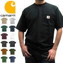 【メール便配送】カーハート Carhartt K87 ワークウェア ポケット付きTシャツ 半袖 ミッドウェイト WORKWEAR POCKET S/S T-SHIRT MIDWEIGHT・・・