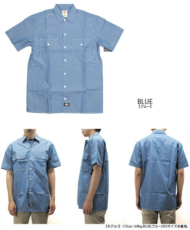 2 dickies ws509 for Dickey shirts clothing co