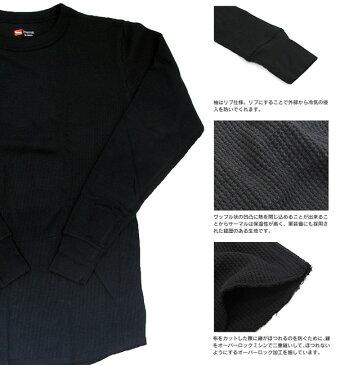 【メール便配送】HANES ヘインズ サーマル 長袖 Tシャツ HM4-Q501